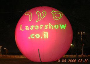 dscn2626-banner